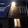 Устройство и схема подключения фотореле для уличного освещения